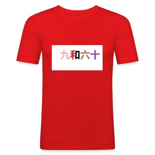 het teken der vriendschap - Mannen slim fit T-shirt