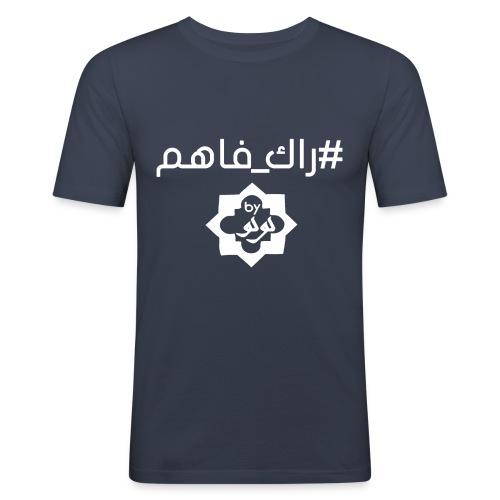 Rak fahem logo1 blanc HOMME - T-shirt près du corps Homme