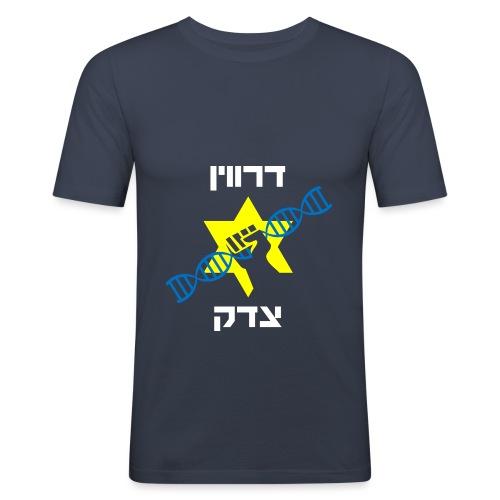 דרווין צדק - רקע כהה - Men's Slim Fit T-Shirt