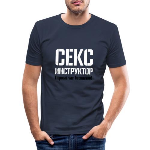 sex instructor auf russisch - Männer Slim Fit T-Shirt