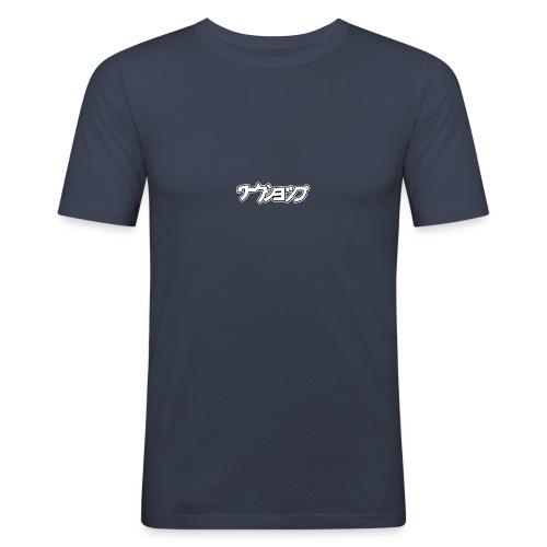 1969-CONTOUR-BLANC-SP - T-shirt près du corps Homme