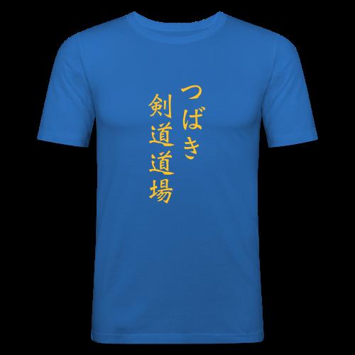 Tsubaki kanji only - Men's Slim Fit T-Shirt