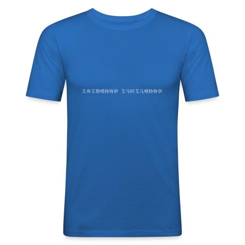 Japanisch (Flotti Marotti) - Männer Slim Fit T-Shirt