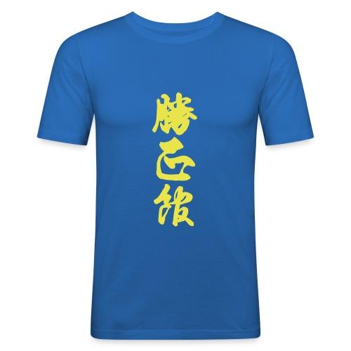 img 22593937080344 - Men's Slim Fit T-Shirt