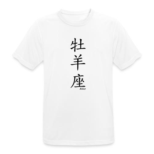 signe chinois bélier - T-shirt respirant Homme