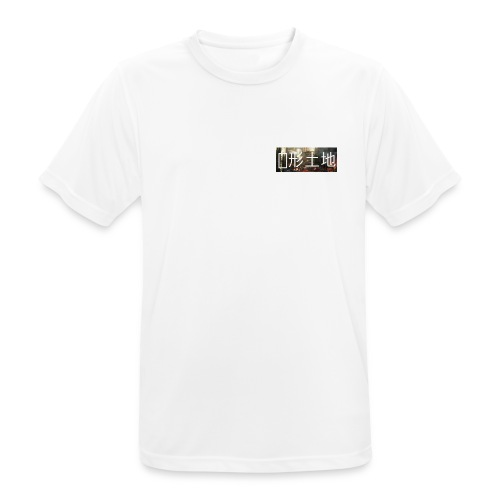 Stealth land (China edition) urbex limited - Men's Breathable T-Shirt