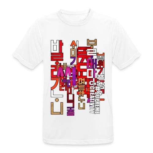 Hangul - T-shirt respirant Homme