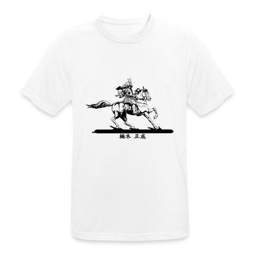 Kusunoki Masashige Black - T-shirt respirant Homme