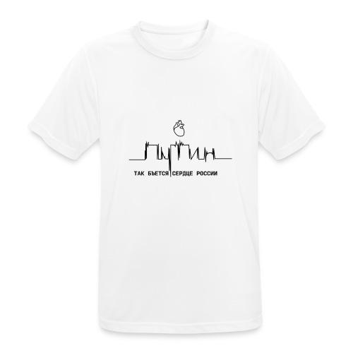 Herzschlag - Männer T-Shirt atmungsaktiv