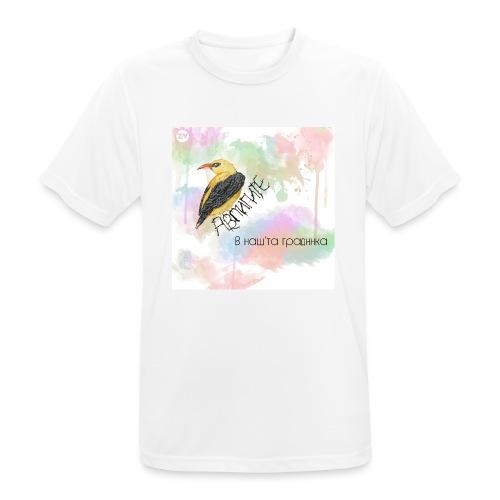 Avligite - Album Art - Men's Breathable T-Shirt