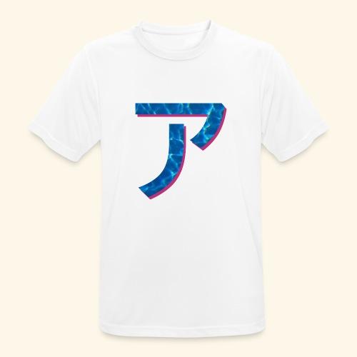 ア logo - T-shirt respirant Homme
