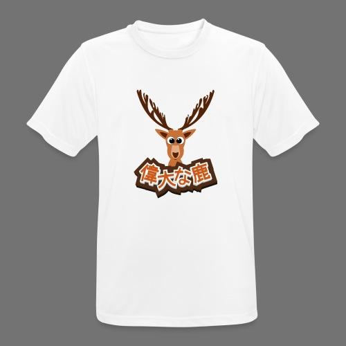 Suuri hirvi (Japani 偉大 な 鹿) - miesten tekninen t-paita