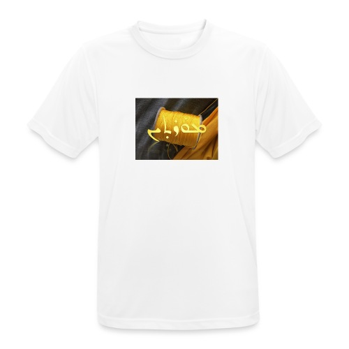 Mortinus Morten Golden Yellow - Men's Breathable T-Shirt