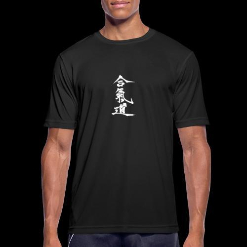 aikido_wektor - Koszulka męska oddychająca