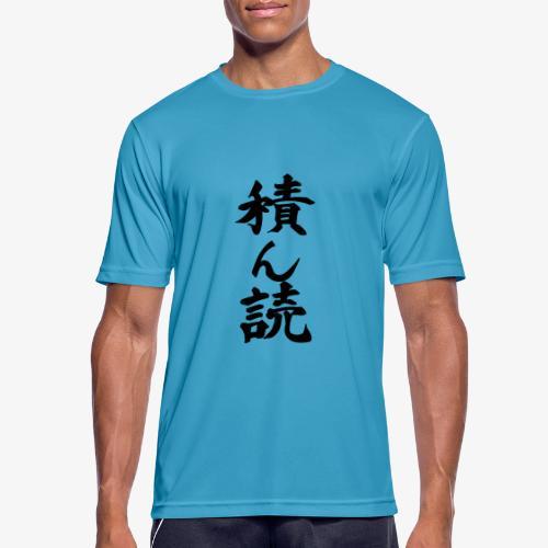 Tsundoku Kalligrafie - Männer T-Shirt atmungsaktiv
