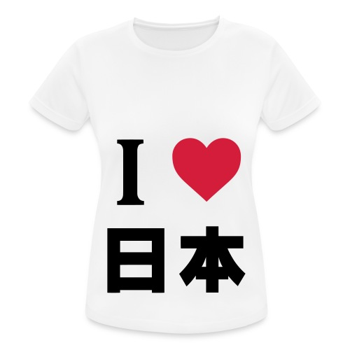 I LOVE JAPAN - Camiseta mujer transpirable