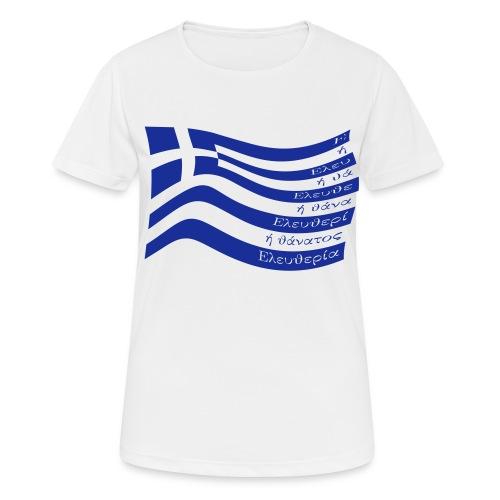 galanolefki - Frauen T-Shirt atmungsaktiv