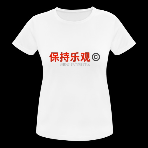 Stay Positive - Women's Breathable T-Shirt