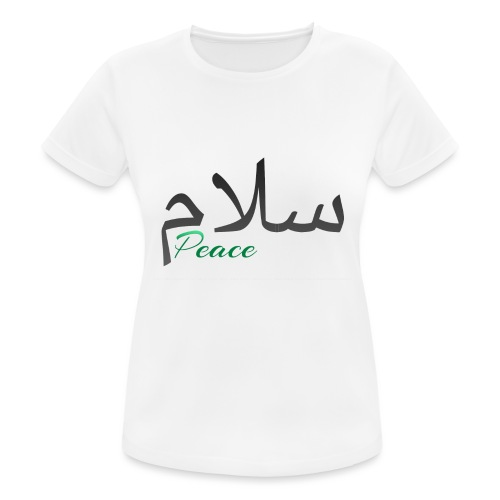 Salam, سلام - Women's Breathable T-Shirt