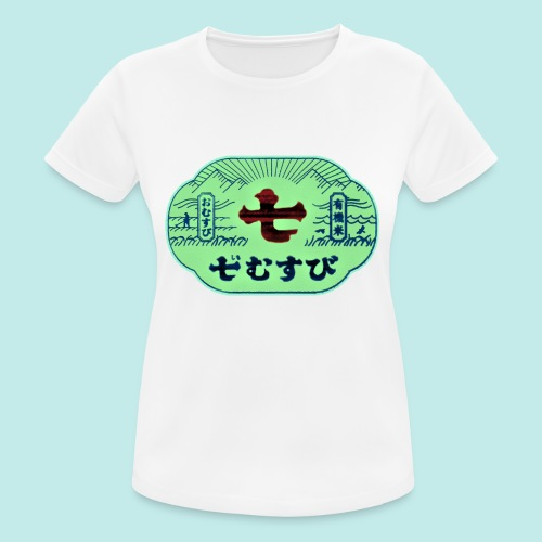 CHINESE SIGN DEF REDB - T-shirt respirant Femme