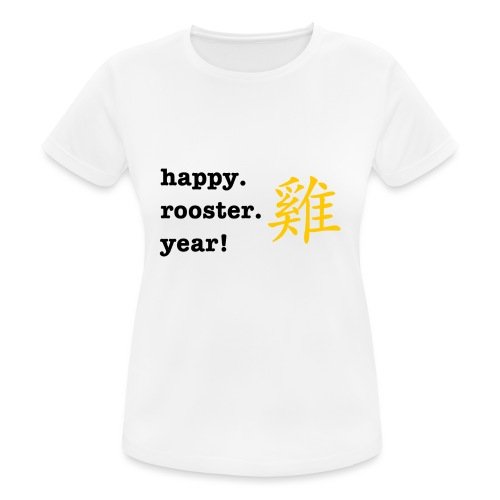 happy rooster year - Women's Breathable T-Shirt