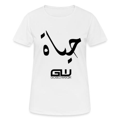 Hayet - T-shirt respirant Femme