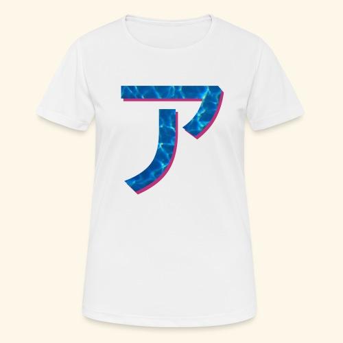 ア logo - T-shirt respirant Femme