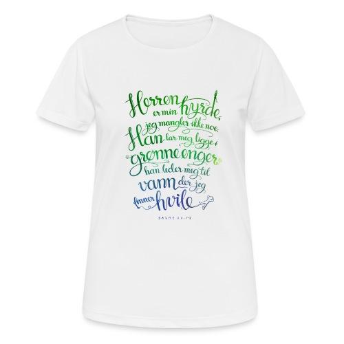 Herren er min hyrde - Pustende T-skjorte for kvinner