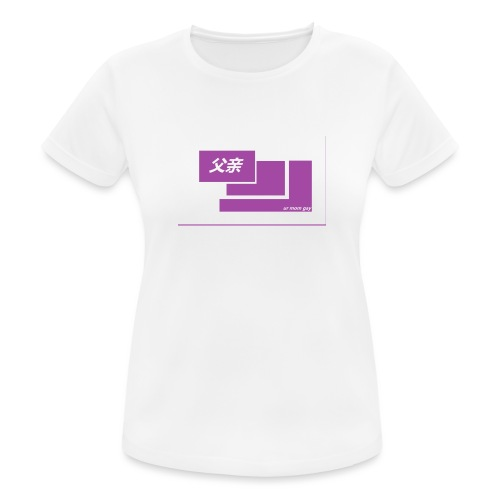 thoughtful mom gay design box logo - naisten tekninen t-paita