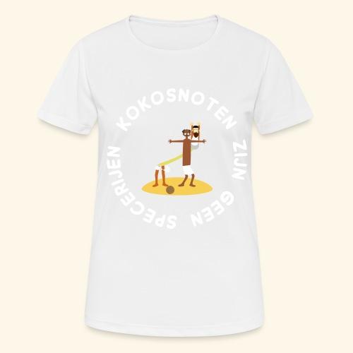Kokosnoten zijn geen specerijen - vrouwen T-shirt ademend