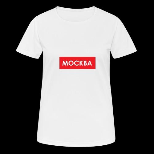 Moskau - Utoka - Frauen T-Shirt atmungsaktiv