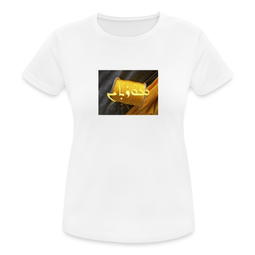Mortinus Morten Golden Yellow - Women's Breathable T-Shirt