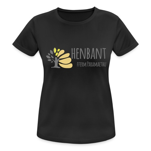henbant logo - Women's Breathable T-Shirt