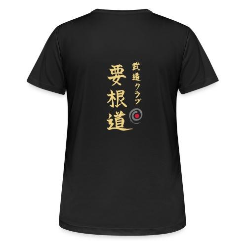 jonedokall logo pfad orig - Frauen T-Shirt atmungsaktiv