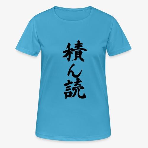 Tsundoku Kalligrafie - Frauen T-Shirt atmungsaktiv