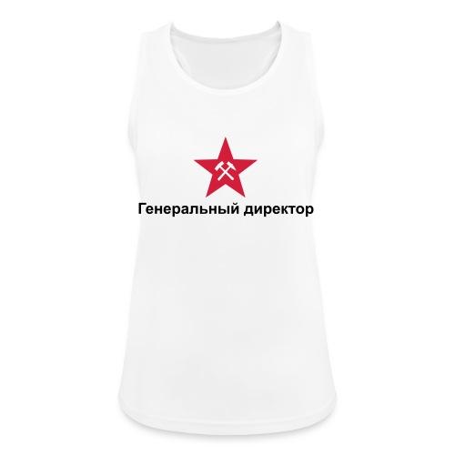 Generaldirektor01 - Frauen Tank Top atmungsaktiv