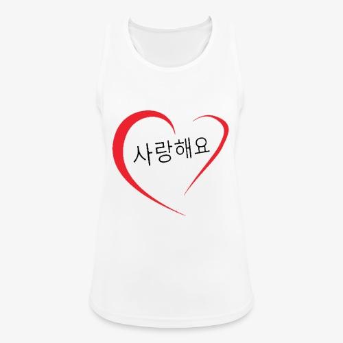 Saranghaeyo (je t'aime en coréen) - Débardeur respirant Femme