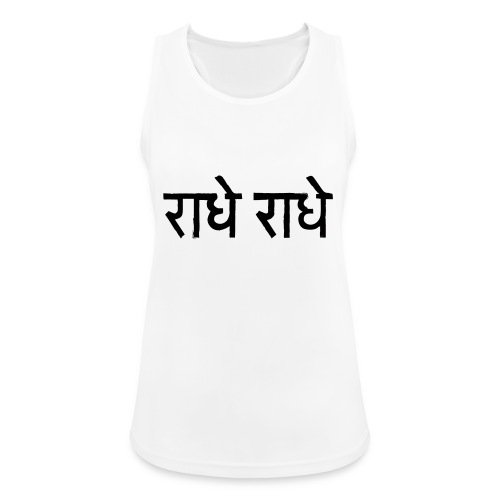 radhe radhe T - Women's Breathable Tank Top
