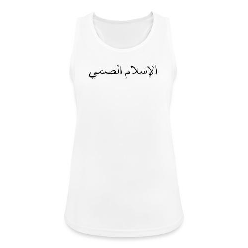 Deaf Islam - Frauen Tank Top atmungsaktiv