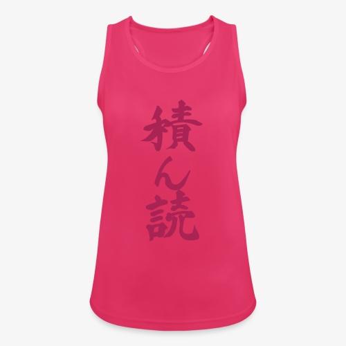 Stofftasche Tsundoku / Logo Crimsonrot - Frauen Tank Top atmungsaktiv