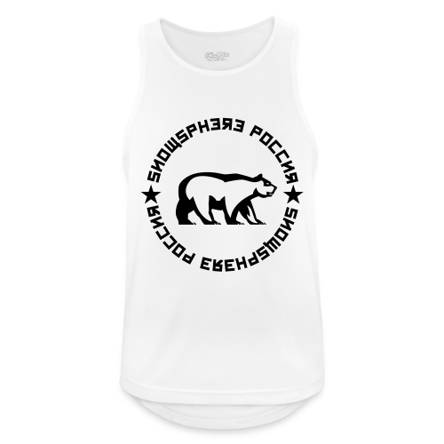 Russia Bear - Men's Breathable Tank Top