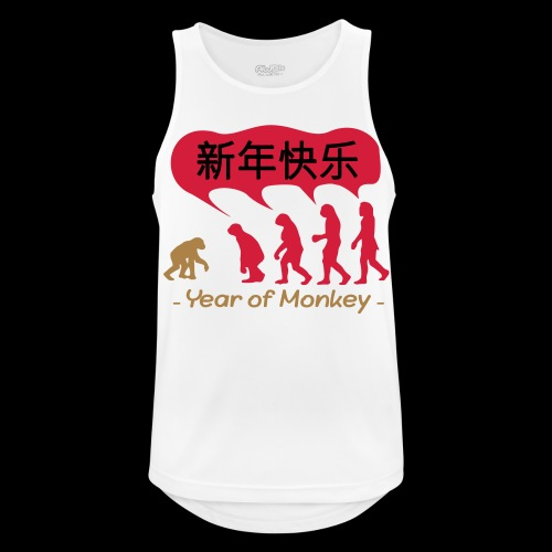 kung hei fat choi monkey - Men's Breathable Tank Top