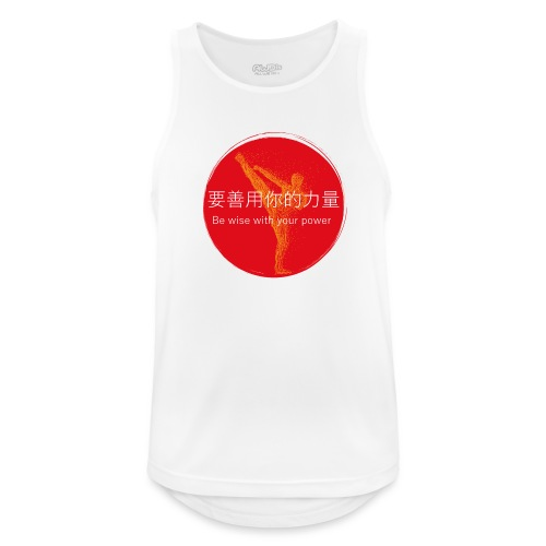 Be wise with your power Karate & Taekwondo Design - Männer Tank Top atmungsaktiv
