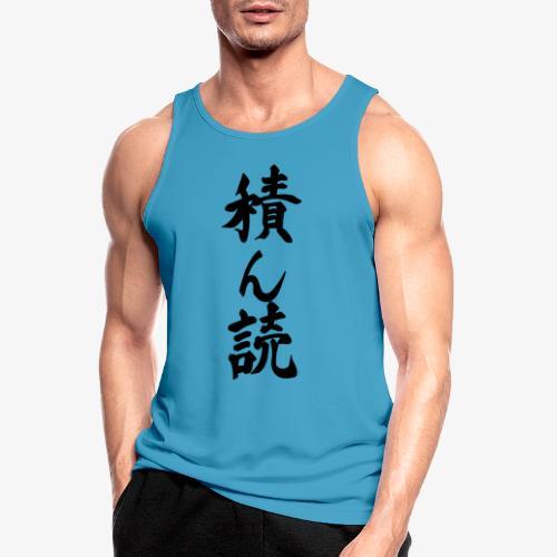 Tsundoku Kalligrafie - Männer Tank Top atmungsaktiv