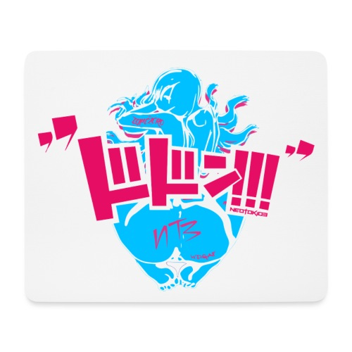 NT3 Logo pnk - Mousepad (Querformat)