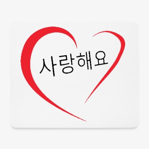 Saranghaeyo (je t'aime en coréen) - Tapis de souris (format paysage)