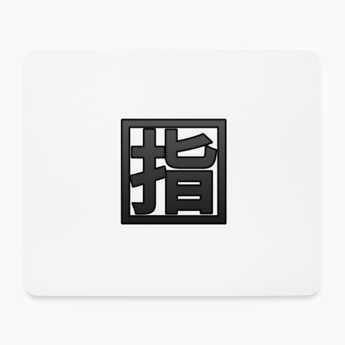 Japan Logo Mauspad - Mousepad (Querformat)