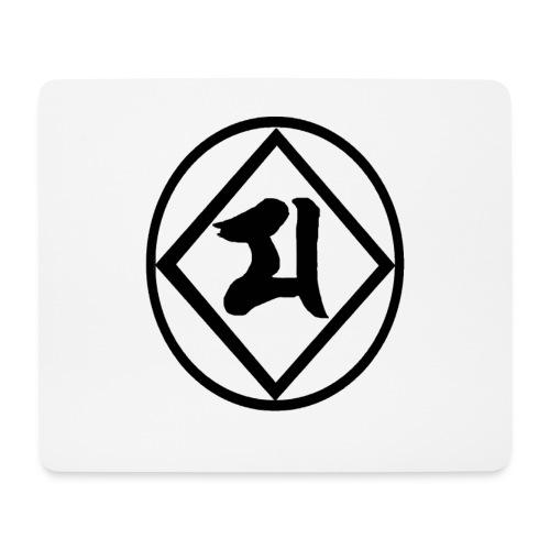 Logo Japones 1.0 - Alfombrilla de ratón (horizontal)
