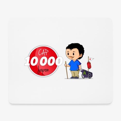 Logo Cap 10 000 Japon - Tapis de souris (format paysage)