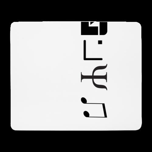alpha synphony v1 - Mousepad (Querformat)